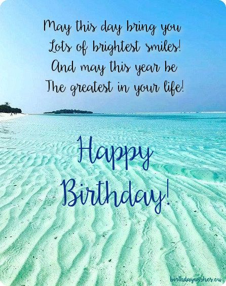 250 Funny Happy Birthday Messages For Best Friends 2019