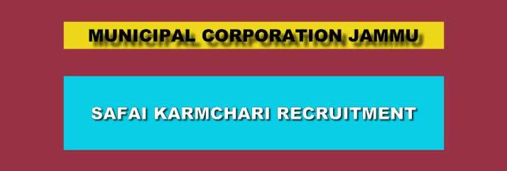 JMC Jammu Municipal Corporation Recruitment 2018