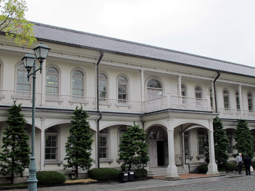 Ryukoku University, Kyoto