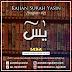 KAJIAN SURAH YASIN #2