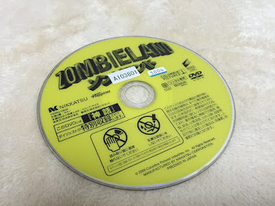 映画「ゾンビランド」のDVDラベル