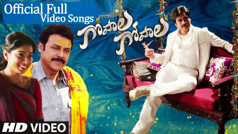 Inka kavala | music: gopala gopala movie mp3 songs download.