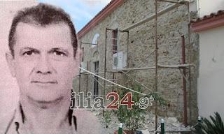 Θρήνος στο Γεράκι για το χαμό του 51χρονου Γιώργου Κατσαντώνη