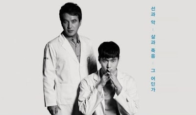 Download Drama Korea Cross Subtitle Indonesia