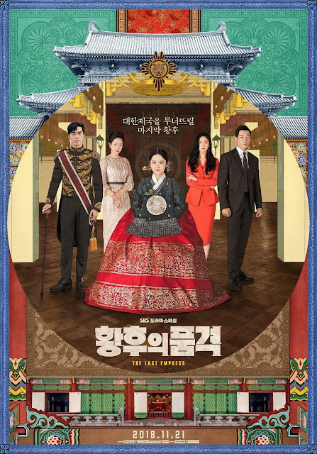 Drama Korea An Empress's Dignity Subtitle Indonesia