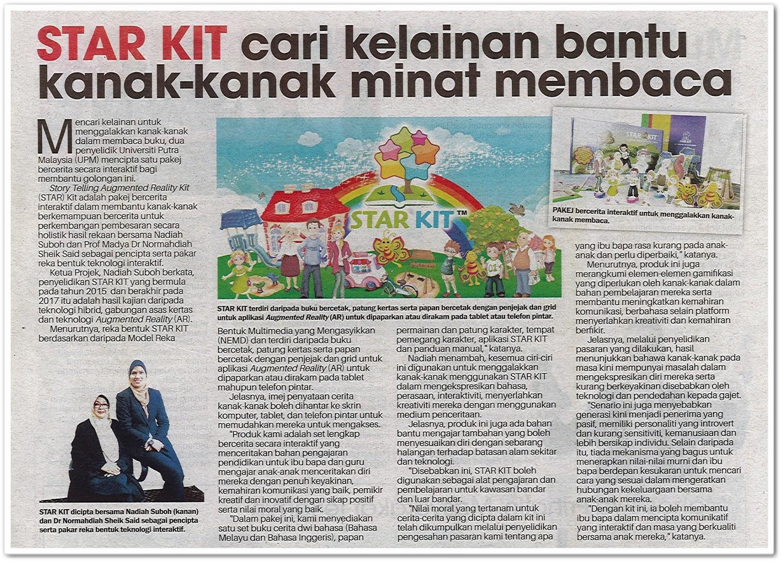 STAR KIT cari kelainan bantu kanak-kanak minat membaca - Keratan akhbar Sinar Harian 14 Mei 2019