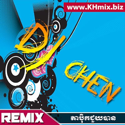 DJ CHEN Remix Vol 16   Music Remix 2016
