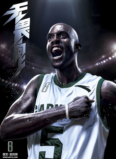 Slamnation 2012 Championship Anything Is Possible