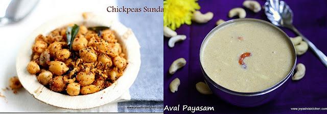 Navaratri neivedhyam recipes
