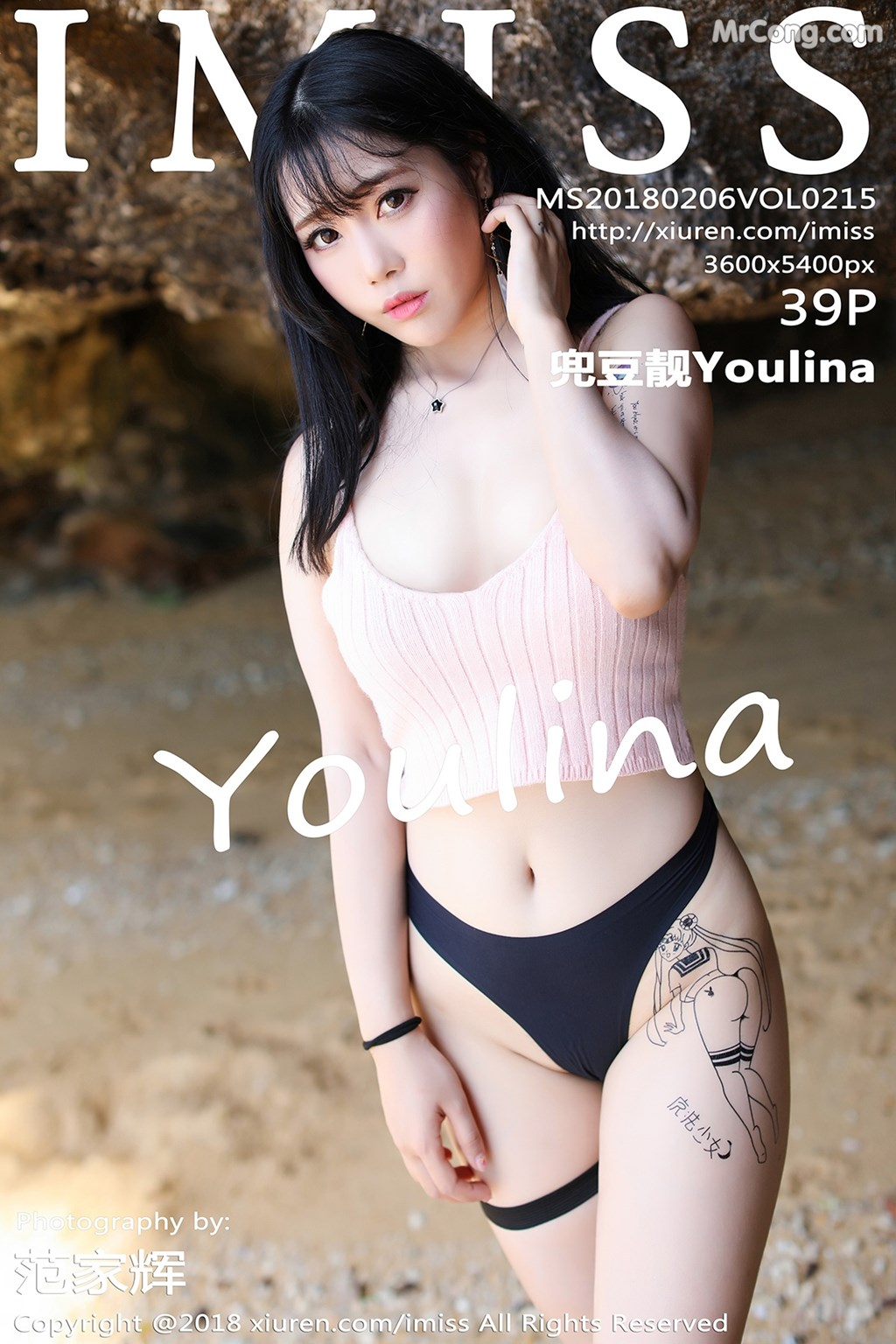 IMISS Vol.215: Người mẫu Youlina (兜豆靓) (40 ảnh)