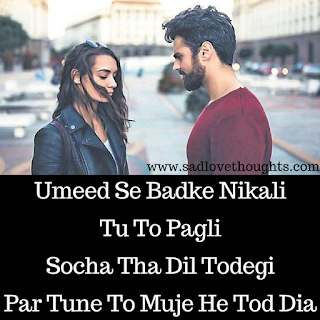 sad quotes on life and love for fb