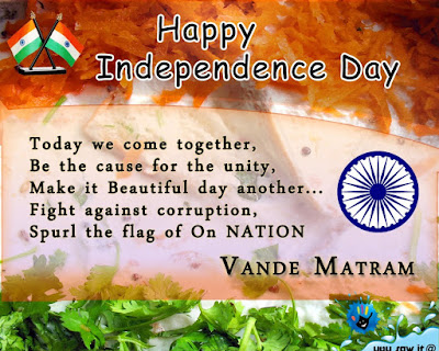 70th Independence Day 2016 Wishes Images