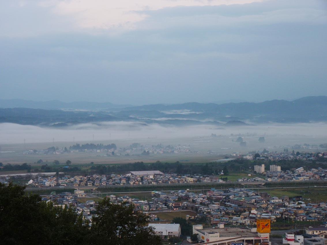 Yuzawa  ( 湯沢市) | Cidade do Japão