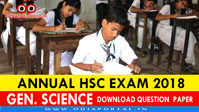 "Odisha HSC Exam 2018 ""GSC (Phy./Life Science)"" - Objective (PART-I) Question Paper PDF"