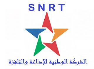 SNRT-MAROC الشركة الوطنية للإذاعة والتلفزة