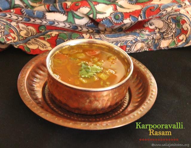 images of  Omavalli Rasam / Karpooravalli Leaves Rasam / Ajwain Leaf Rasam