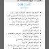 GOWhatsapp 2.0 Apk Latest Version Download