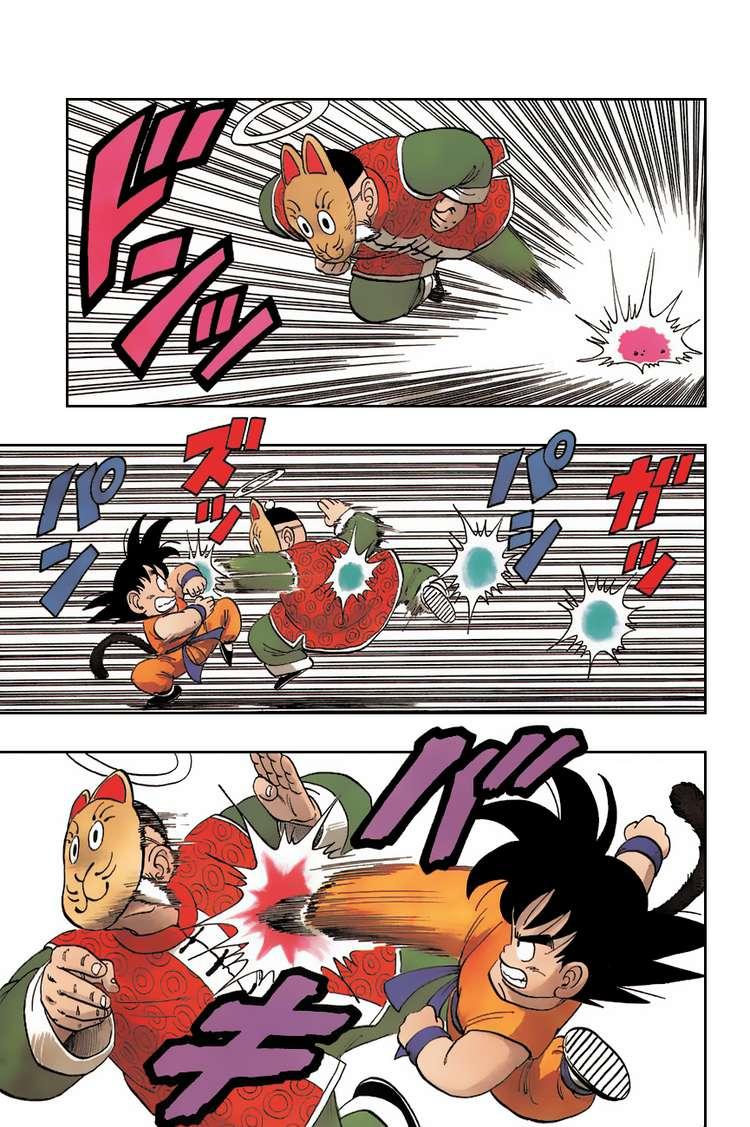Dragon Ball chap 106 trang 2