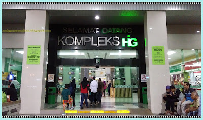 Komplek HIG (Haji Ismail Group)