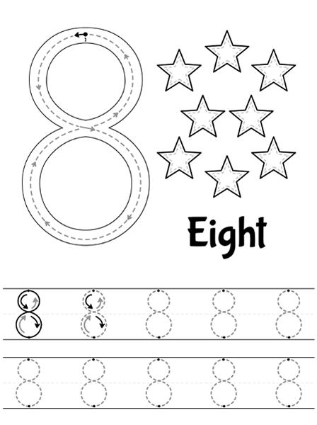 Pin By Yasmin Salah On 55 Tracing Worksheets Preschool Math Activities Preschool Numbers Preschool