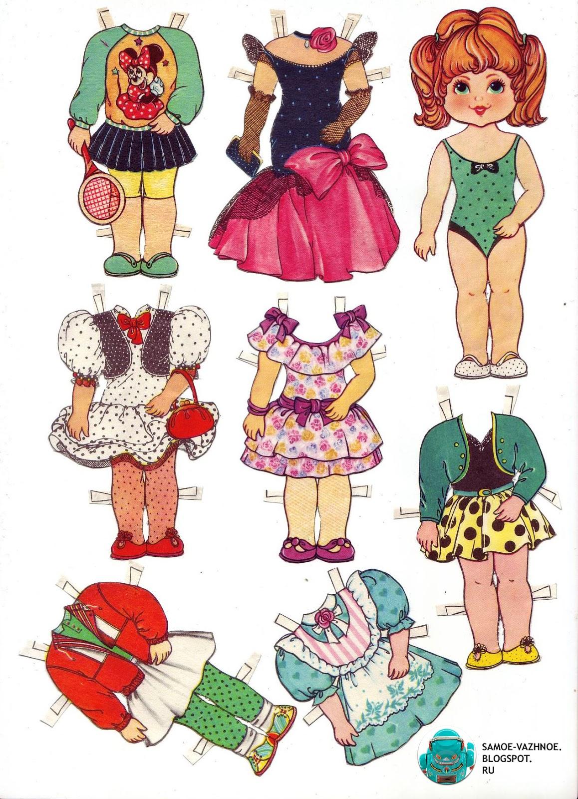 Модный салон бумажные куклы. Бумажные куклы Модный салон 90-х. Бумажные куклы Модный салон 90-х СССР, советские. Советские бумажные куклы Модный салон 90-х. Бумажная кукла СССР Модный салон 90-х. Вырезные куклы Модный салон 90-х СССР советские старые из детства.  Картонные куклы с одеждой Модный салон 90-х СССР советские старые из детства. Игра Одень куклу Модный салон 90-х СССР советские старые из детства. Бумажная кукла Модный салон 90-х мальчик и девочка зелёный купальник 2 два хвостика хвоста рыжие волосы  СССР.