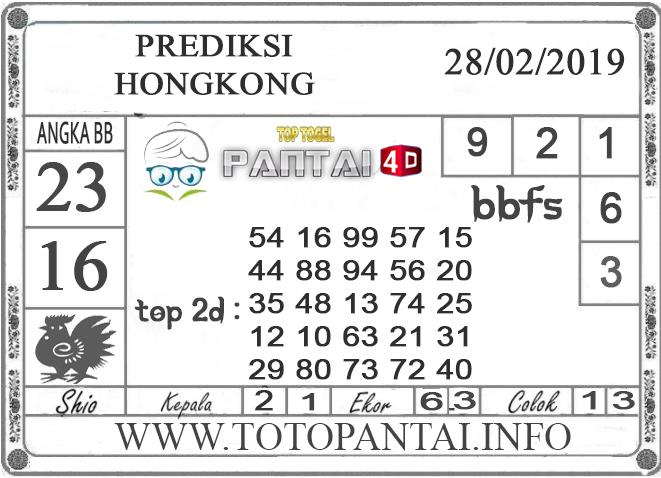 """Prediksi Togel """"HONGKONG"""" PANTAI4D 28 FEBRUARI 2019"""