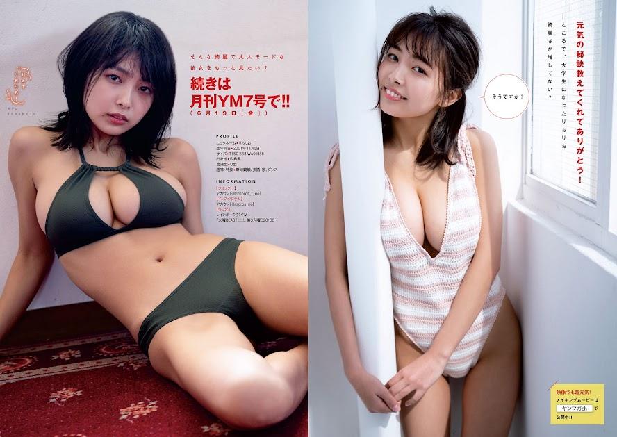 1107 [Young Magazine] 2020 No.25 寺本莉緒 吉澤遥奈