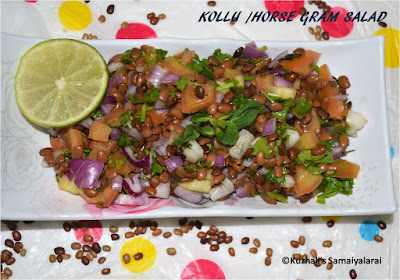 HORSE GRAM/KOLLU SALAD- WEIGHT LOSS RECIPE