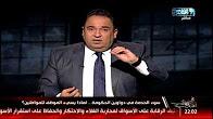 برنامج المصرى أفندى حلقة السبت 29-7-2017 مع محمد على خير