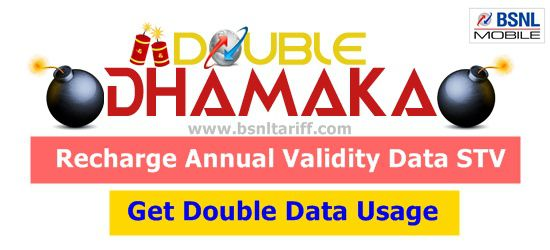 Double data usage offer on BSNL 3G annual data stvs