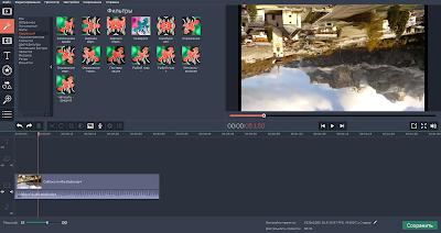 Простое переворачивание видео в правильное положение на компьтютере с помощью программы Movavi.