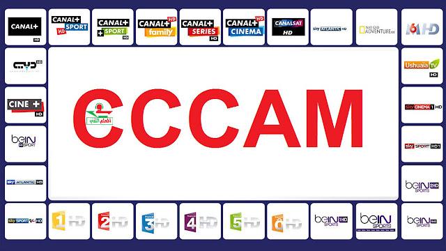 أسهل طريقة للحصول على سيرفر CCCAM مدفوع مجانا + كسر أغلب الباقات في قمر Astra
