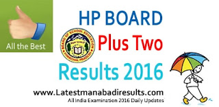 HPBOSE 12th Results 2016, HP Board Plus Two Result Declared on 25 April 2016, HPBOSE Class 12 Result 2016, HPBOSE 12th Arts Result 2016, Himachal Pradesh 12th Result 2016
