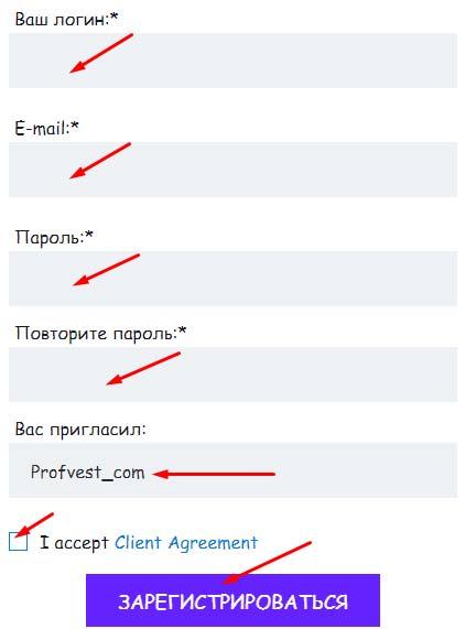 Регистрация в Bitprime 2
