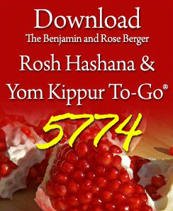 Rosh HaShanah and Yom Kippur To-Go