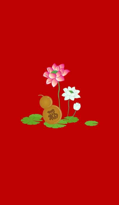 Auspicious Lotus, Blessing Gourd