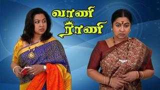 Vaani Rani 28-03-2017 Sun TV Serial