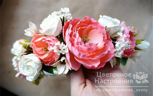 малкие цветы из фоамирана