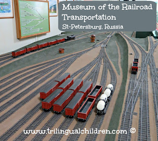 railway yard model in Museum of the Railroad Transportation St Petersburg Russia