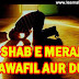 SHAB E MERAJ NAMAZ and DUA (PRAYERS AND FASTING)