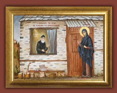 Η Αγία Ευφημία στο κελί του Γέροντα Παίσιου