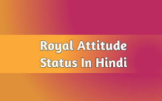 Royal_attitude_status_hindi