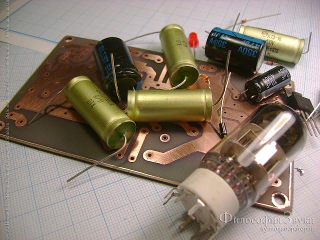 Набор деталей для сборки предварительного усилителя на лампе 6Н1П