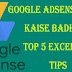 Google Adsense Ki CPC Kaise Badhaye Top 5 Excellent Tips