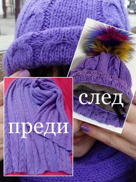Как да направим плетена термо шапка най-лесно