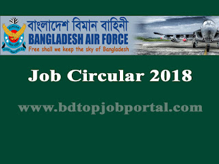 Bangladesh Air Force Airman (Education Trainer) Recruitment Circular 2018