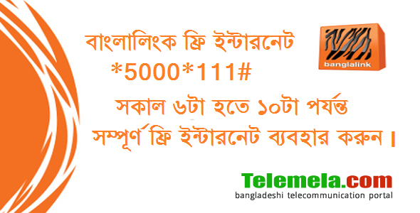 Banglalink Free Internet Offer