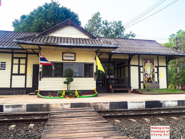 Train stations in Thailand, next station Huai Saw Phat