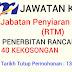 JAWATAN KOSONG JABATAN PENYIARAN MALAYSIA (RTM)
