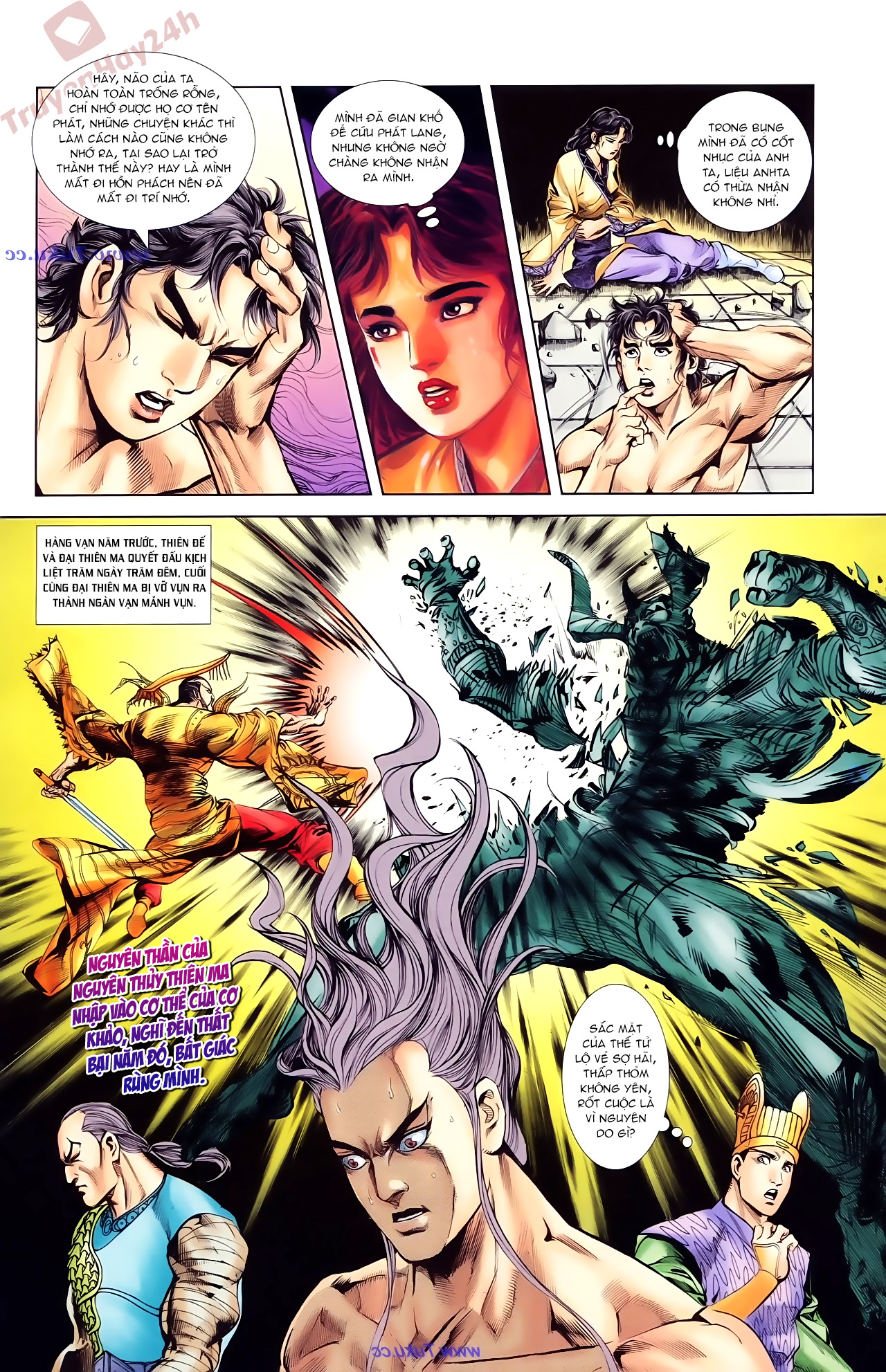 Cơ Phát Khai Chu Bản chapter 85 trang 18